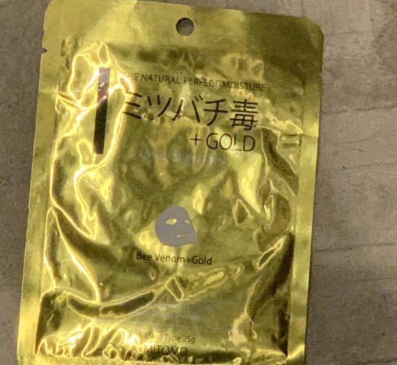 Mitomo Gold and Bee Venom Essence Sheet Mask